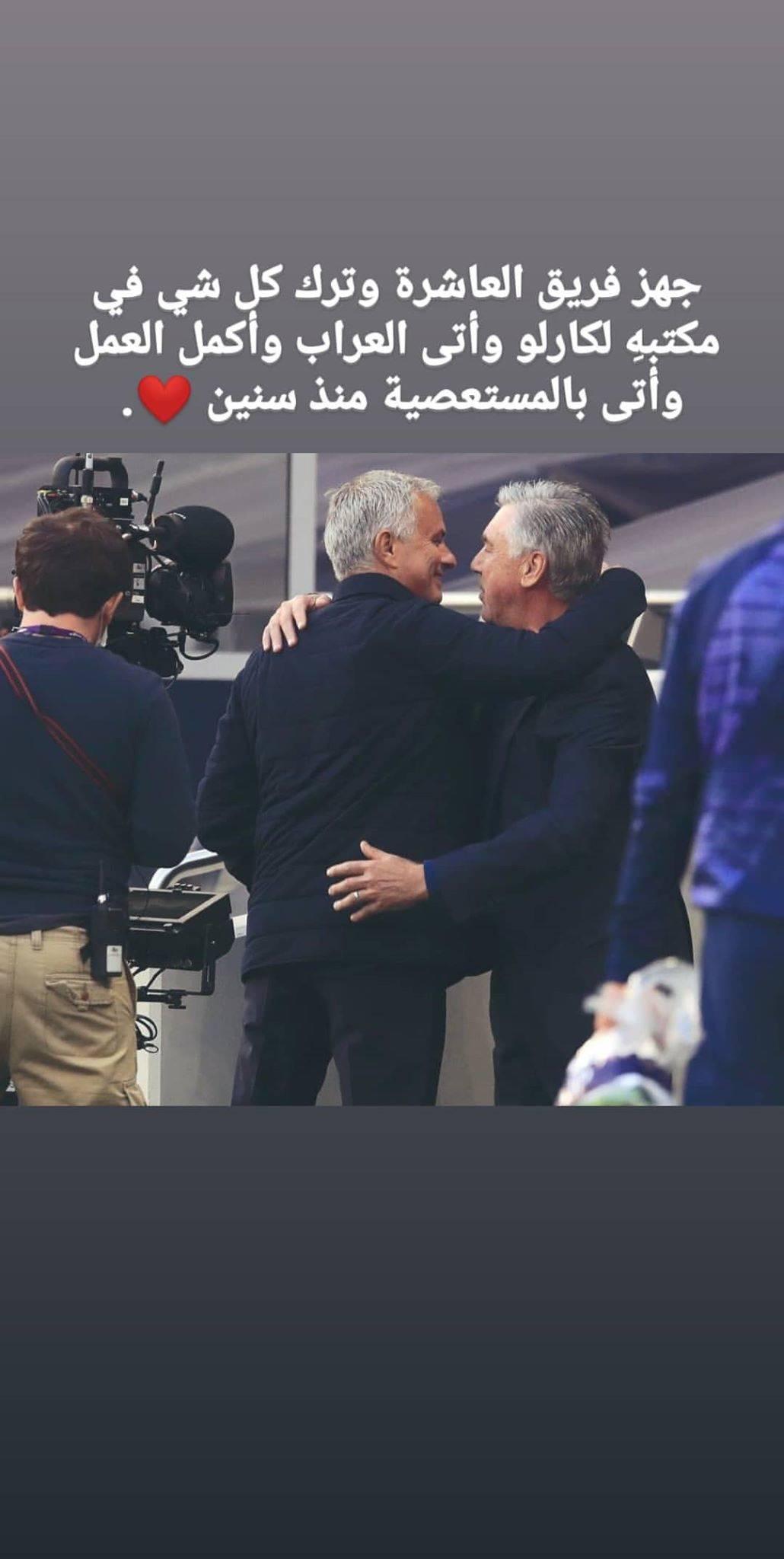 Ashraf Alkiswani ' snap