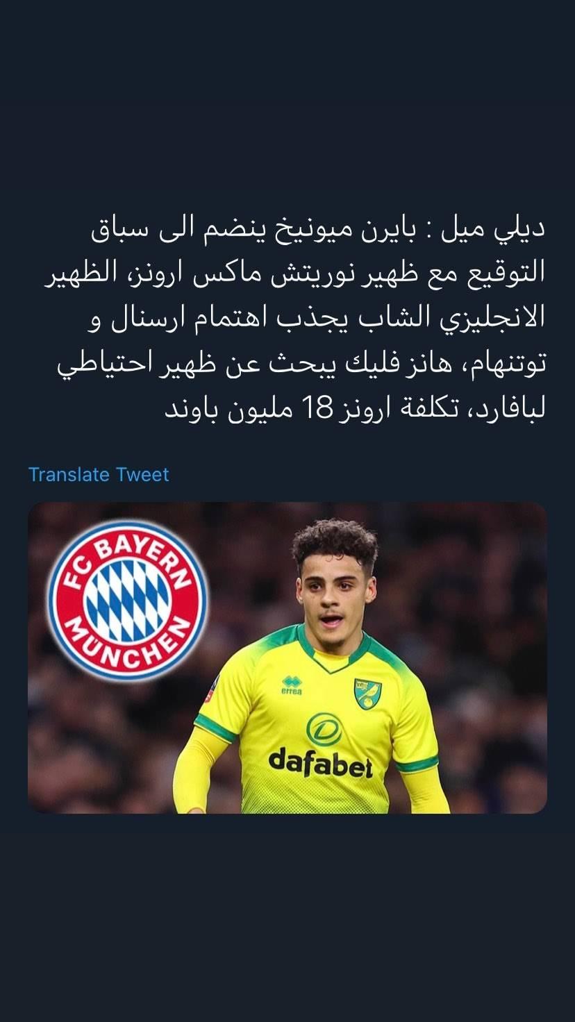 Tarek Bedjaoui ' snap