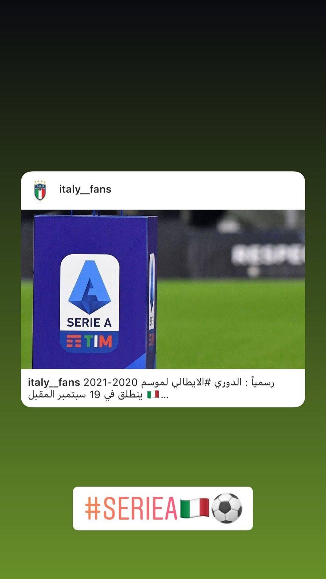 عياض جمعه ' snap