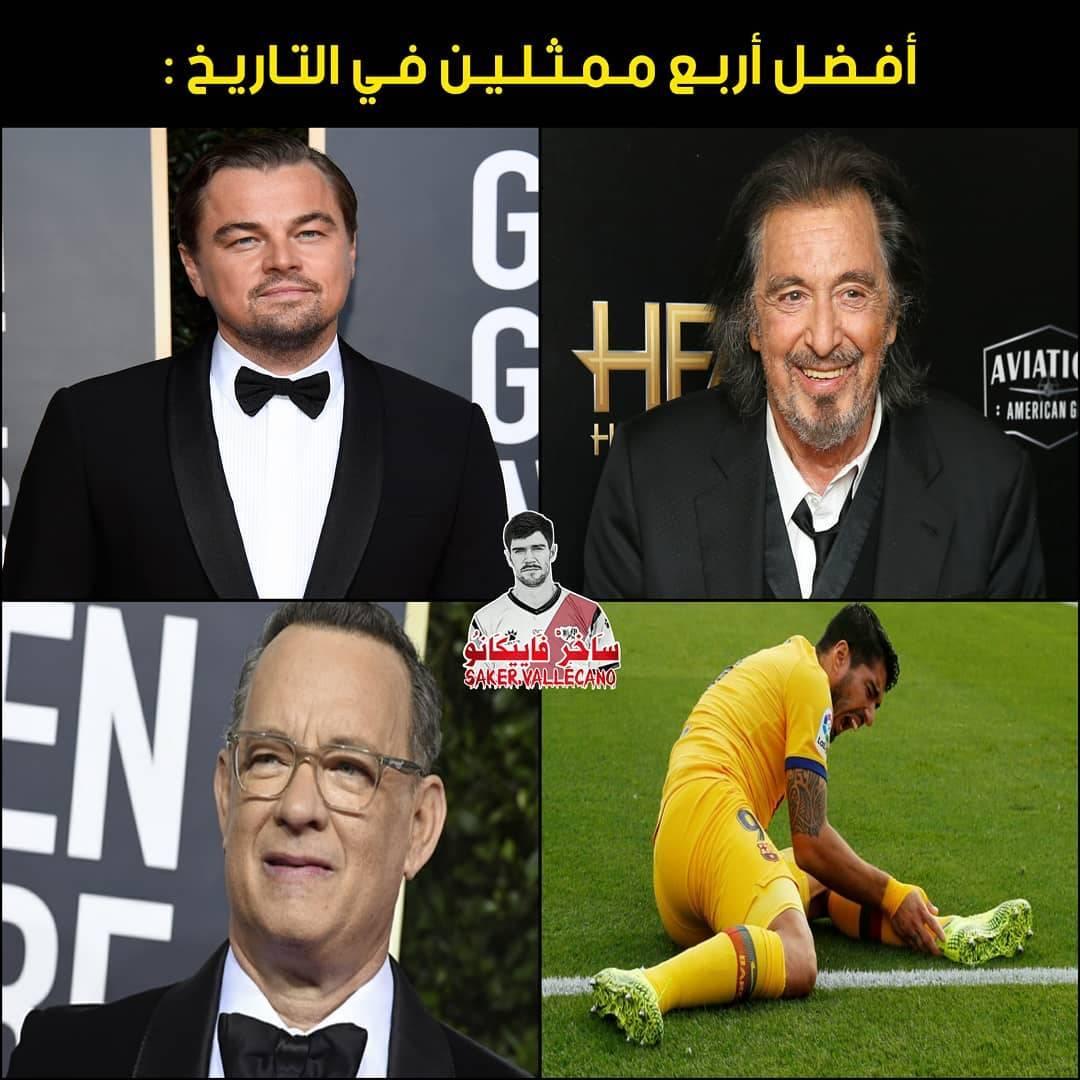 Choayb Menidjel ' snap