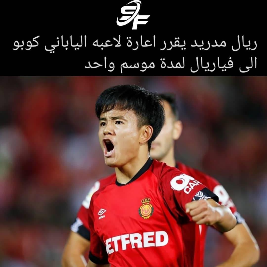 Ahmed Uwk ' snap