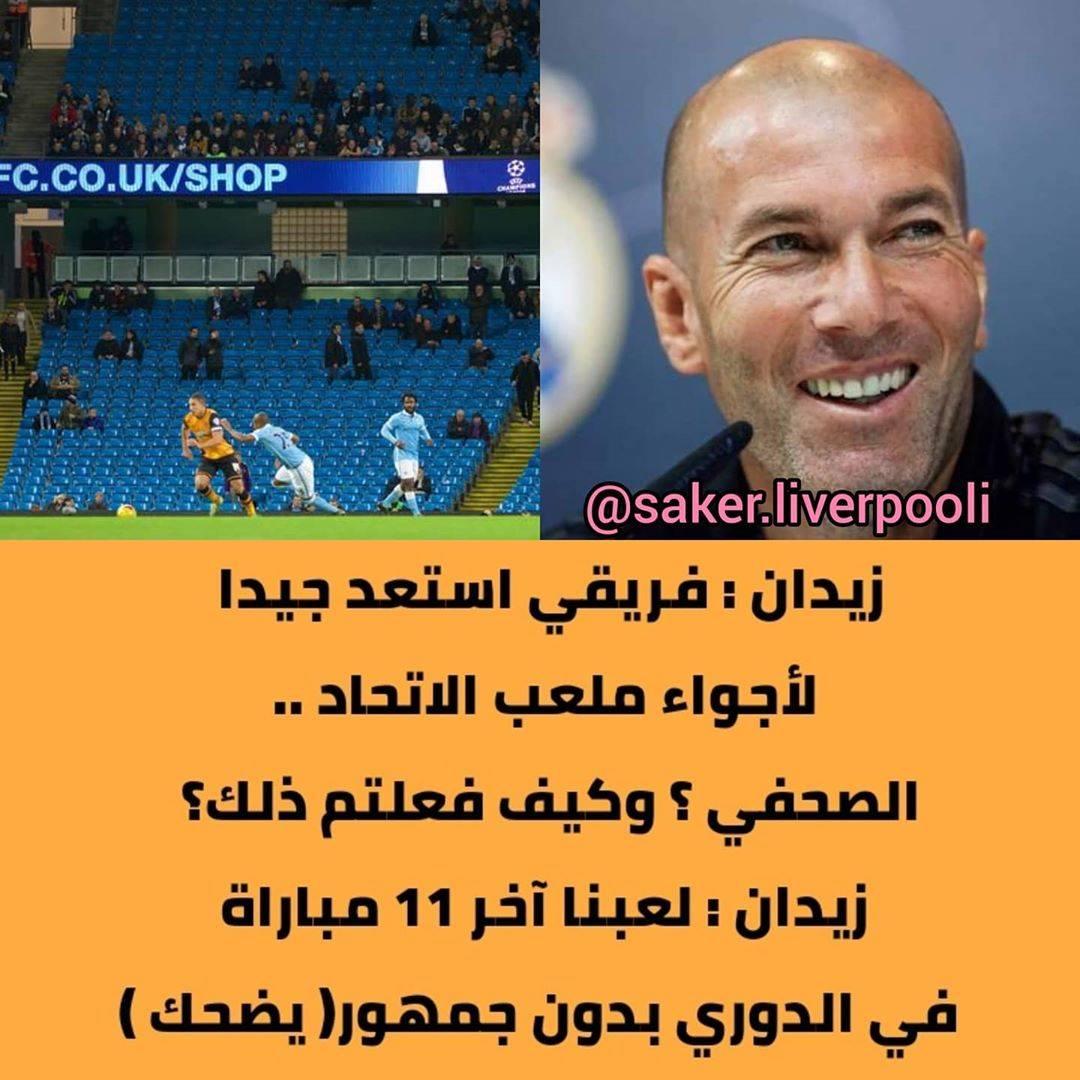 Kareem Barakat ' snap