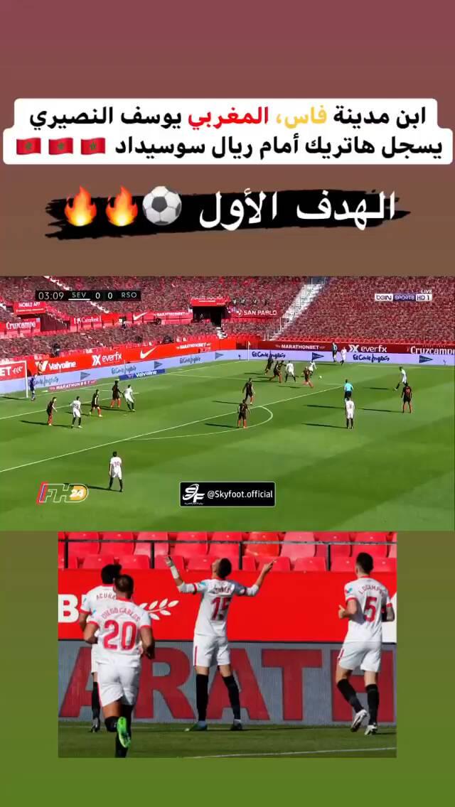 Sevilla by Al Ahly SC