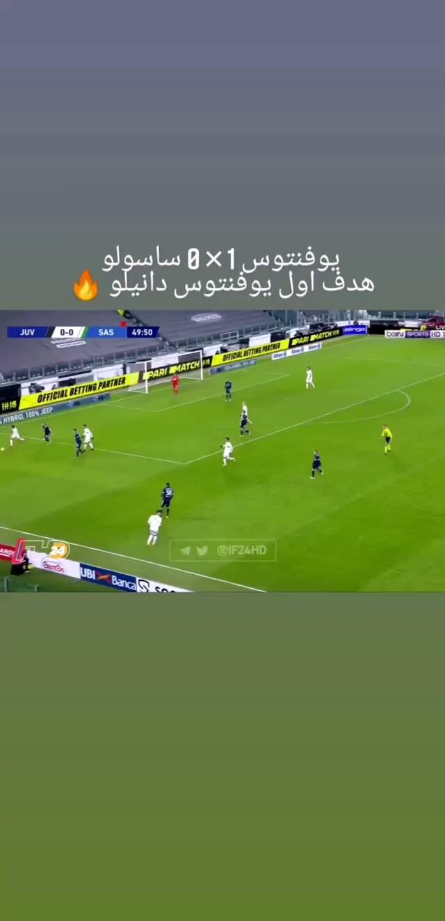 Juventus by Mahmoud Maher