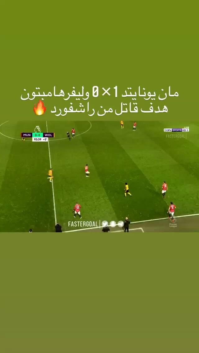 Manchester United by Mohamed Adel