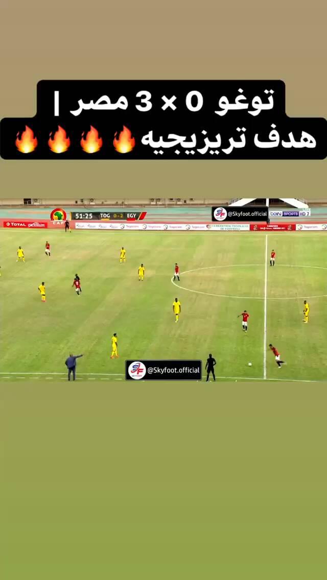 Nazar Al Atwani ' snap