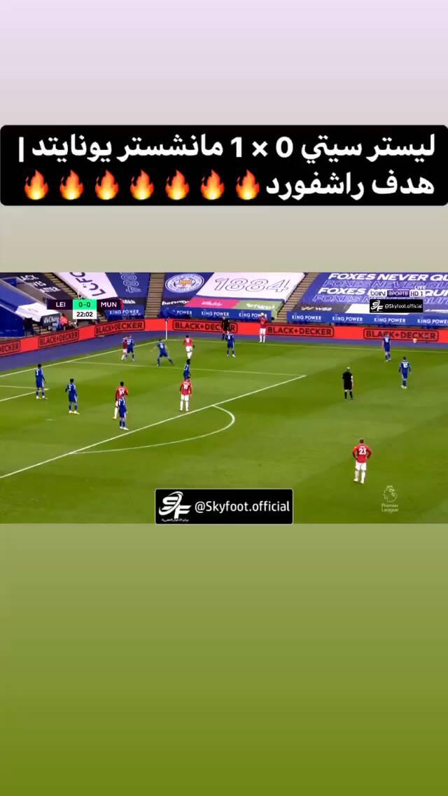 Manchester United by محمود الزيات أبو العز
