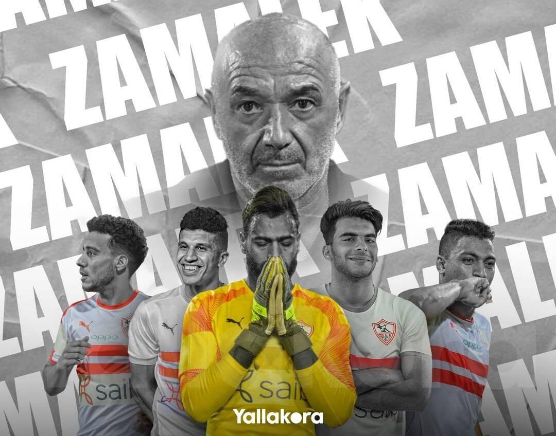 Zamalek by Liverpool FC