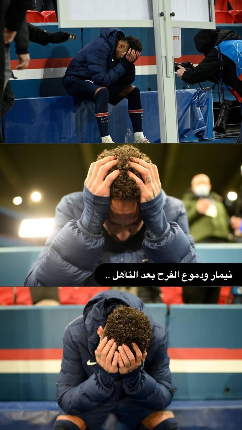 كريم سعيد ' snap