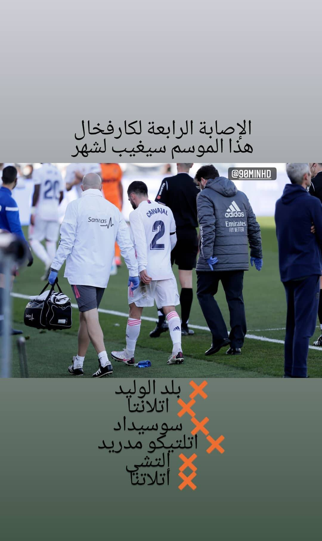 Real Madrid by RaMi Jamal