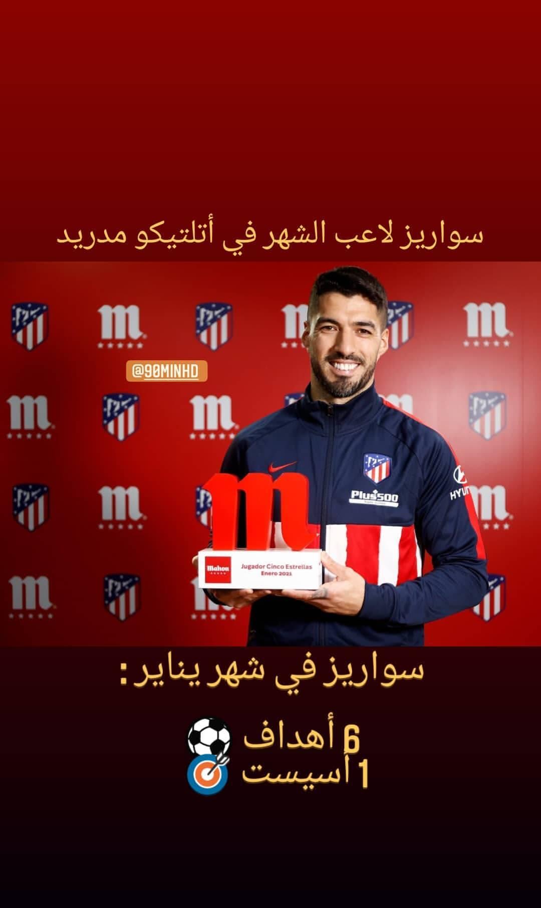 Atlético Madrid by Abdo Robyu