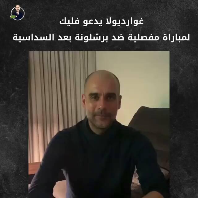 Mohammad Gazelle ' snap