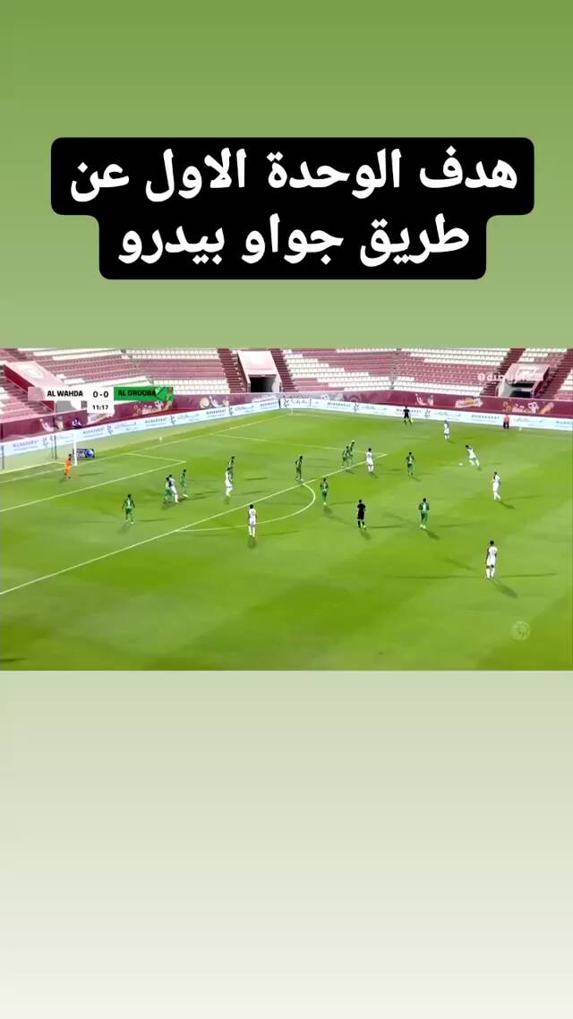 Ismail Mast7r7 ' snap