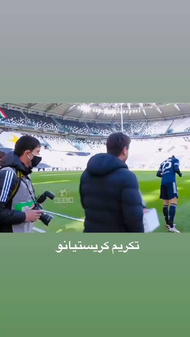Ahmed Nour Eldin ' snap