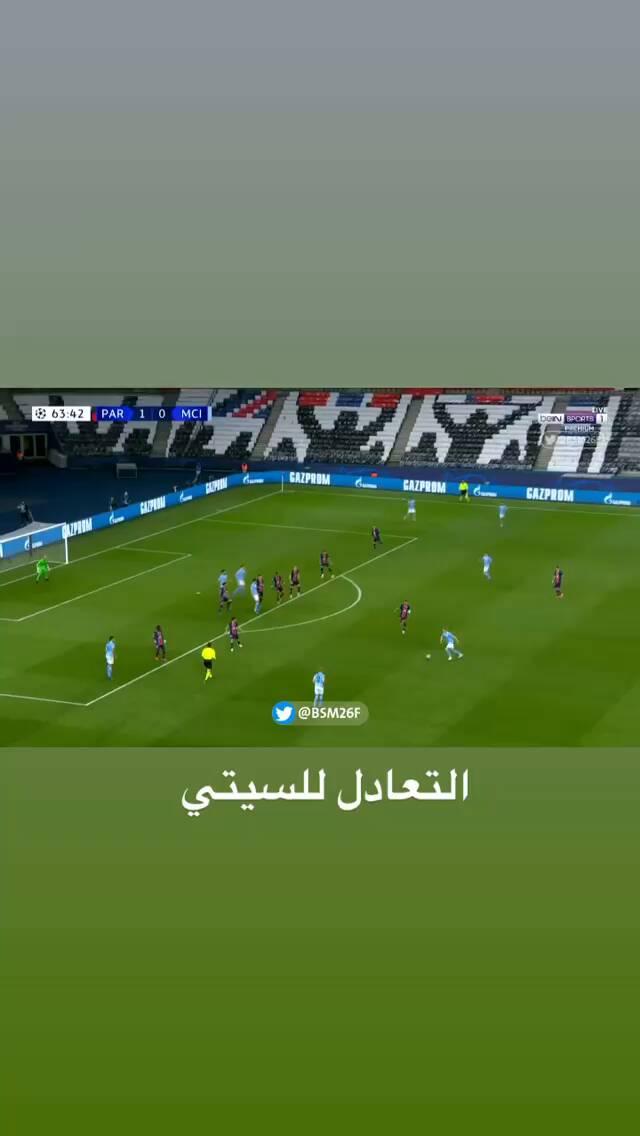 Mohamed Altigani Omer ' snap