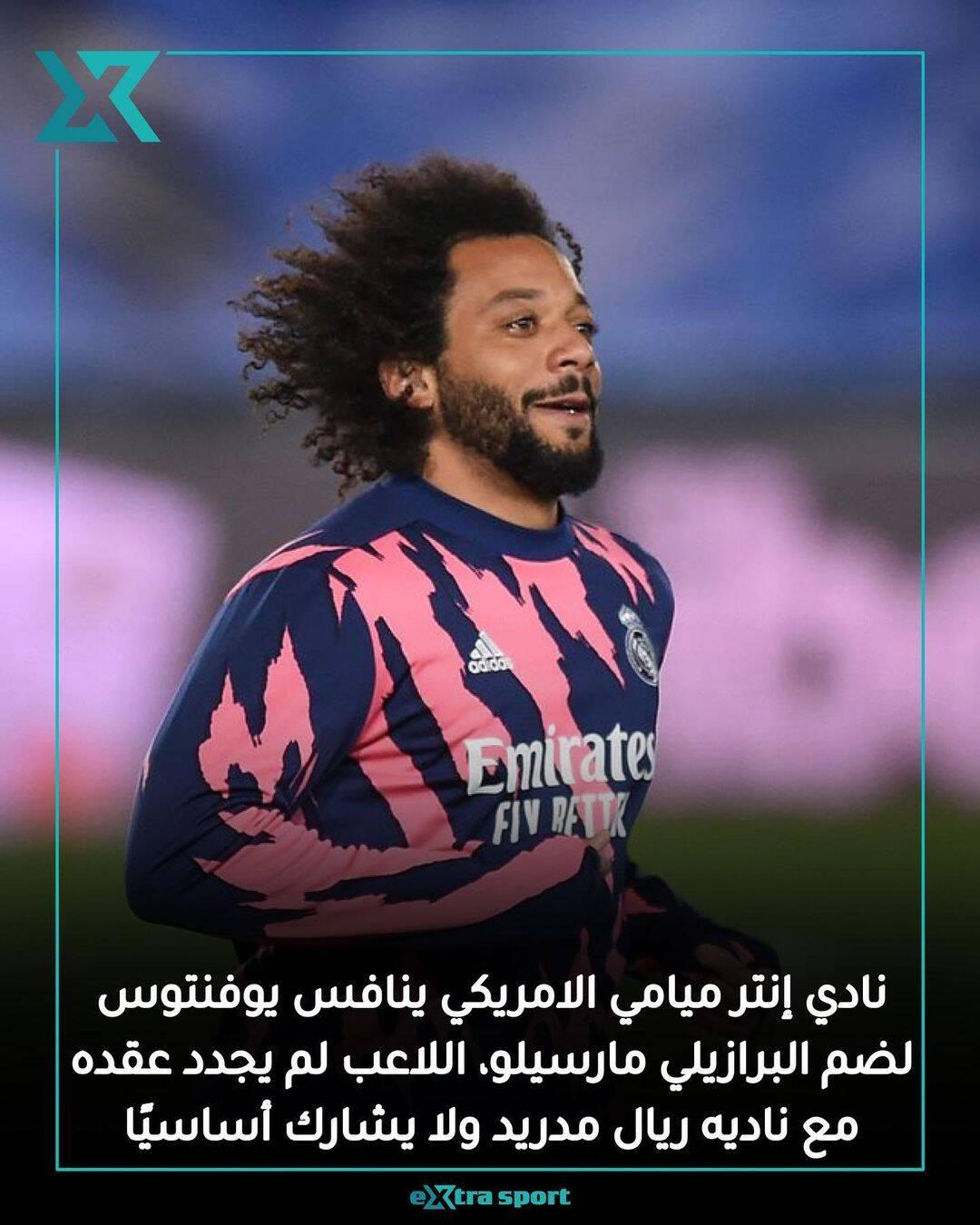 Juventus by Jena Wael WG