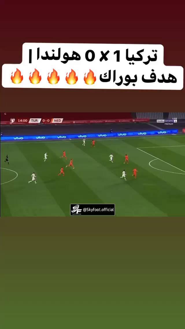 Al Ahly SC ' snap