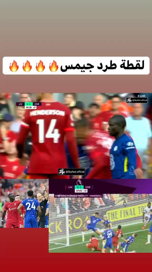 Chelsea by غالي إبن الغالي