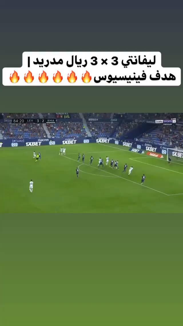 Mohamed Mohsen ' snap