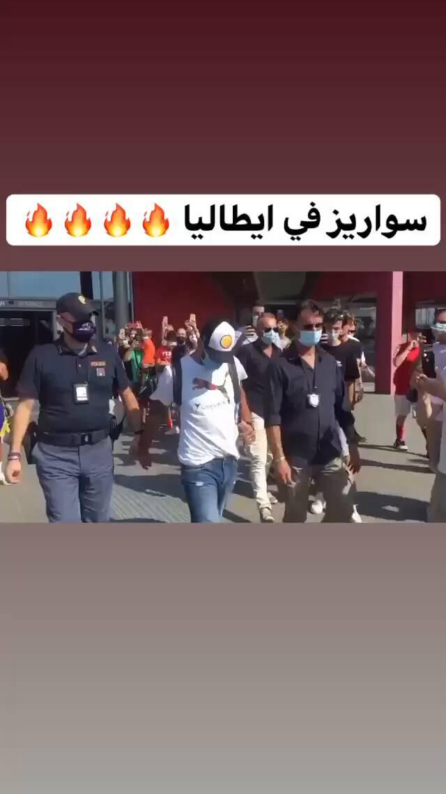 Islam Alaa ' snap