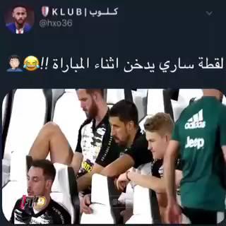 Haidar Hamzh ' snap