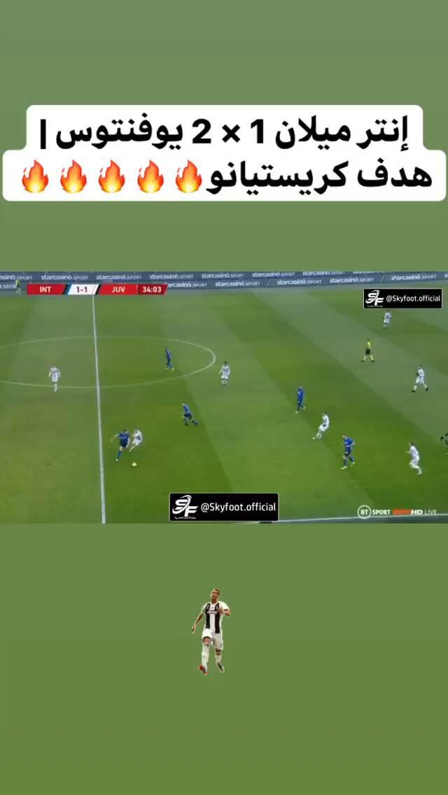 Juventus by Mostafa Abo Elnaga